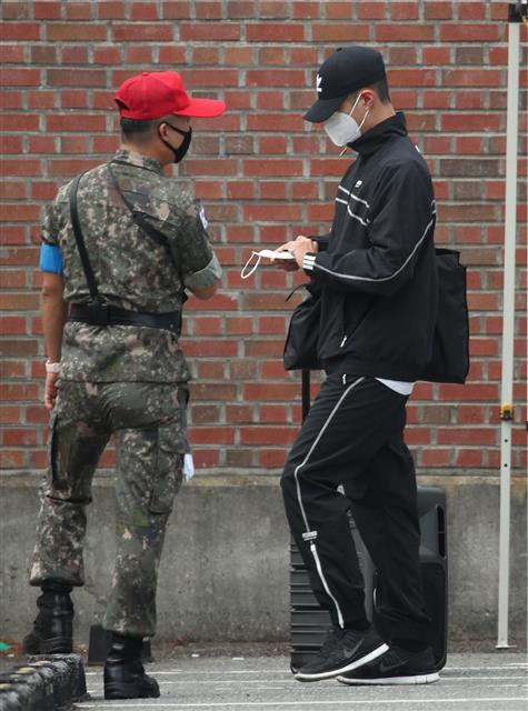 박보검 해군 입대