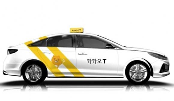 '카카오T 블루' 택시     연합뉴스