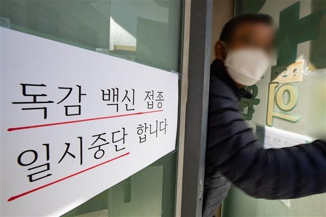 사망자 36명…'독감접종 계속' 방침에도 곳곳 혼선