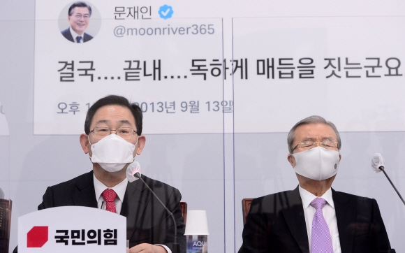 """""""秋·尹 국정조사 더블로"""" 野에 '당혹' 與 """"징계위부터"""""""