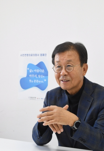 원혜영 전 더불어민주당 의원