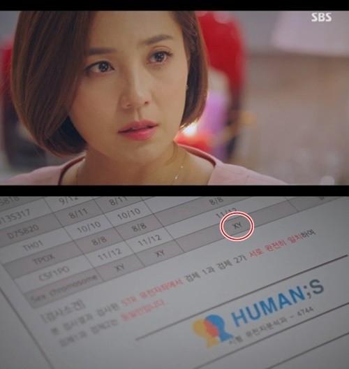 [서울En] [포토] 미스 인터콘티넨탈 김서희, 눈부신 비키니 자태