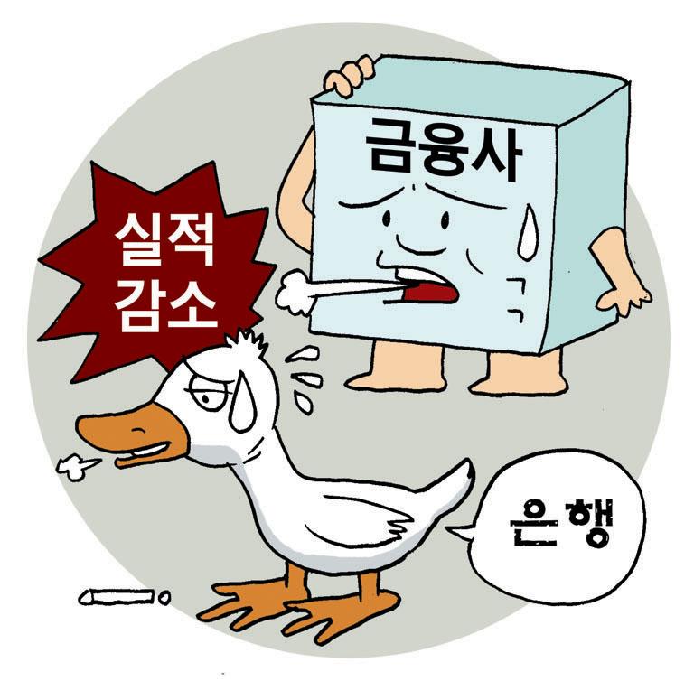 """[서울신문] """"진짜 효도""""이름없는 은행""""주식 붐에 잠입하다"""""""