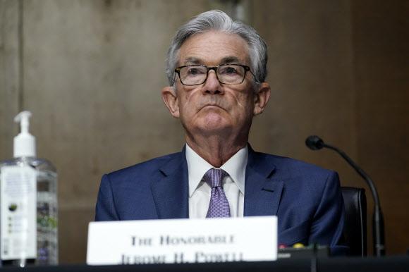 """[서울신문] Powell""""인플레이션과 고용 목표가 달성 될 때까지 이자율을 올리지 마십시오"""""""