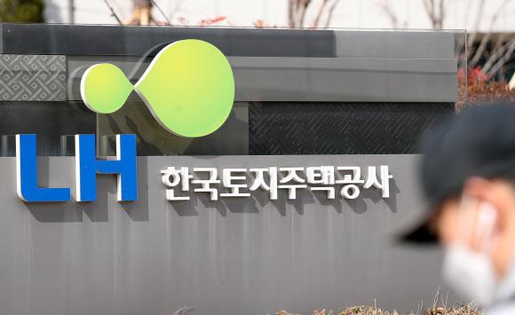 """[서울신문] """"나는 토지 경매의 첫 번째 타격 강사입니다.""""  2 직업 LH 직원 해고…""""돈 뱉어 내야 해"""""""