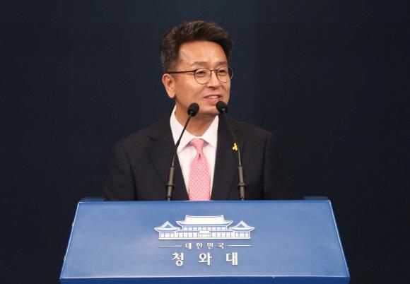 """靑 정무수석 된 이철희 """"할 말 하고 아닌 건 '노' 할 것"""""""