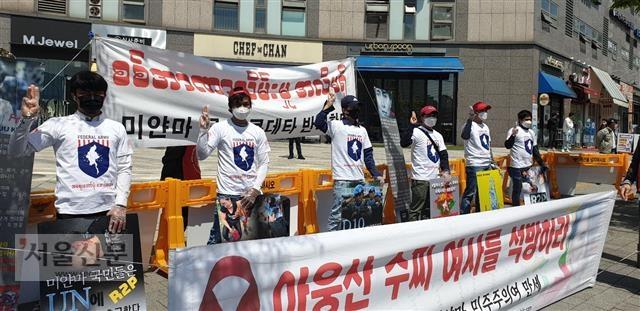 재한 미얀마 청년들이 18일 서울 성동구 주한 미얀마 대사관 무관부 앞에서 군부 쿠데타를 규탄하며 '세 손가락 경례'를 하고 있다.