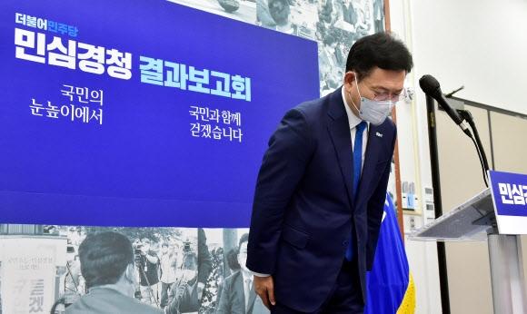 젊음·개혁 뺏기고 꼰대·내로남불 남은 민주당…송영길표 혁신은