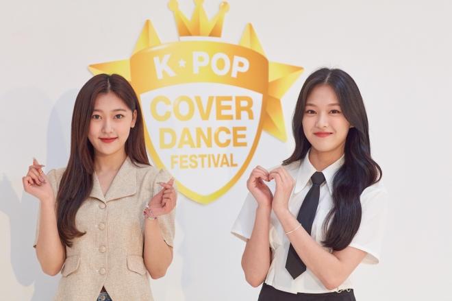 '2021 K-POP 커버댄스 페스티벌 인 터키' 이달의 소녀 최리(왼쪽), 현진